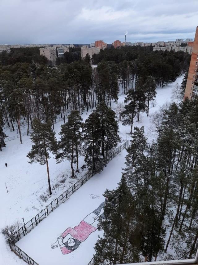 Вот такие «художества» обнаружили на снегу жители Протвино