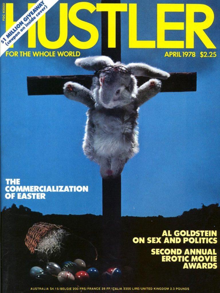 Самые горячие обложки журнала Hustler: от 70-х до наших дней Всячина