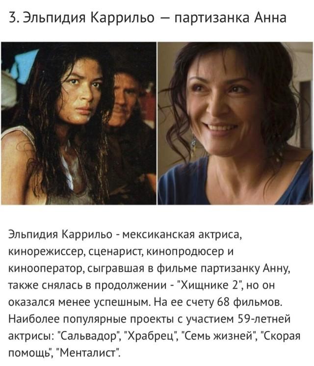 Спустя 34 года: как сегодня выглядят актеры легендарного фильма
