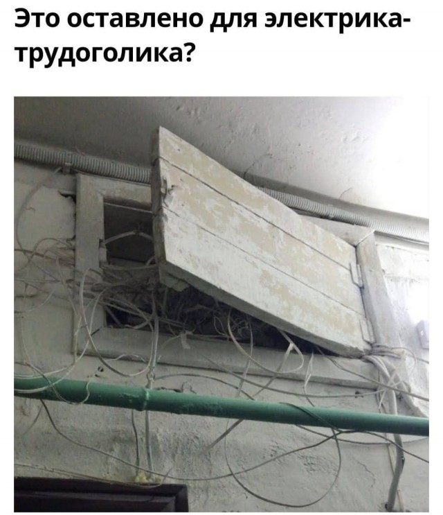 Юмор: стройку, ремонт и дизайн Юмор