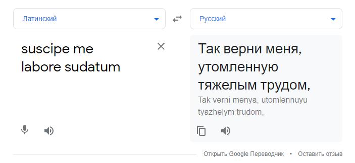 Гугл переводчик шутит Юмор
